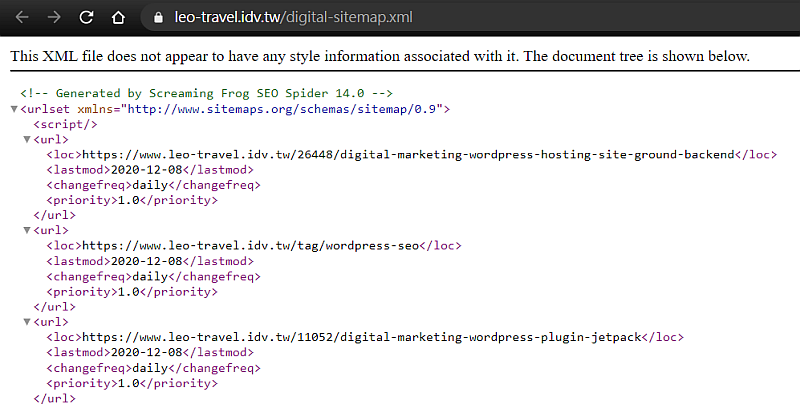 Screaming Frog-xml sitemap