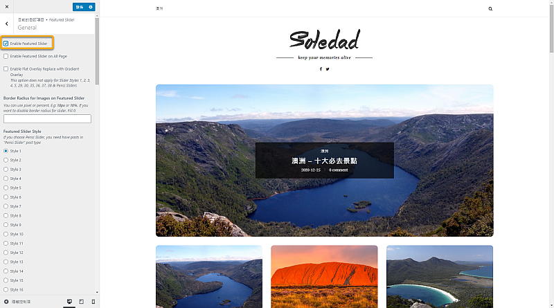 Soledad佈景主題-Featured Slider-Style 1