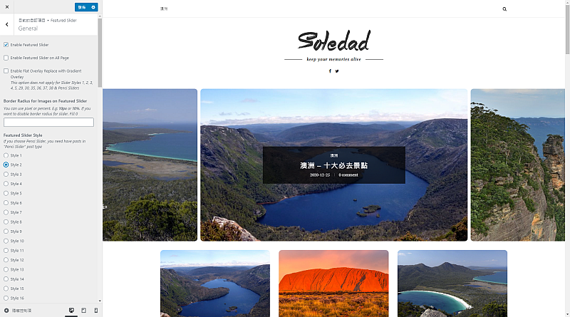 Soledad佈景主題-Featured Slider-Style 2